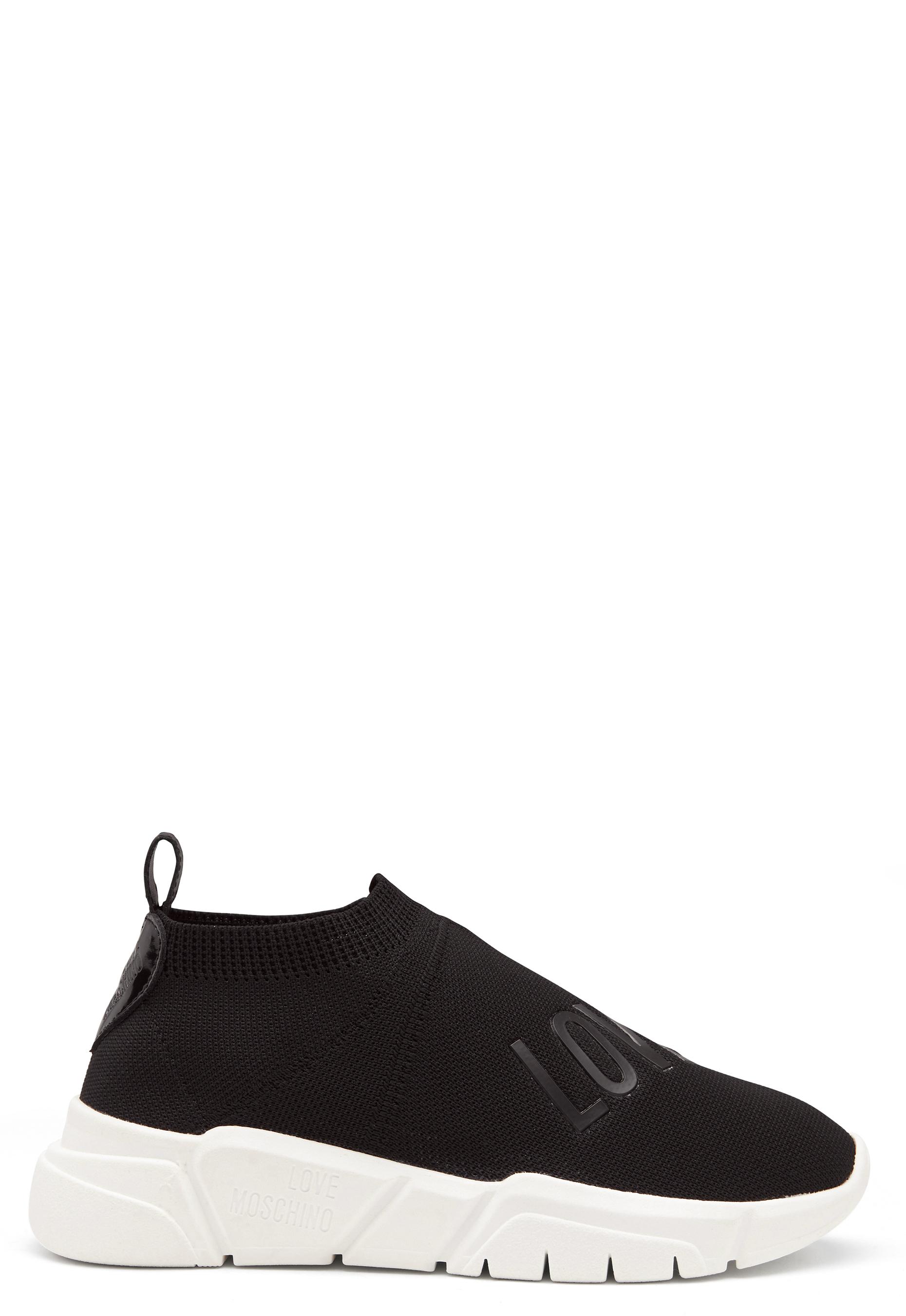 Love Moschino Moschino Shoe Black